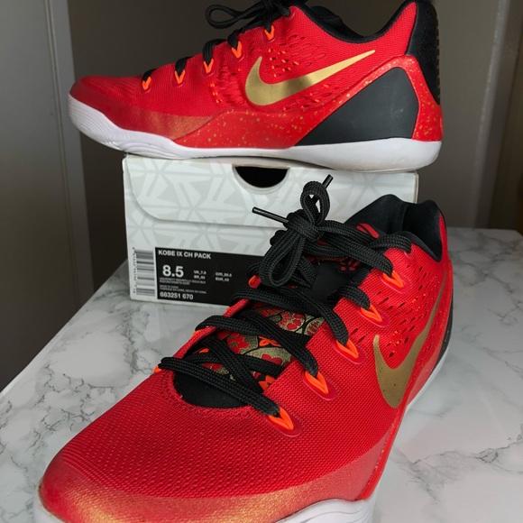 Nike Shoes | Kobe Chinese New Years